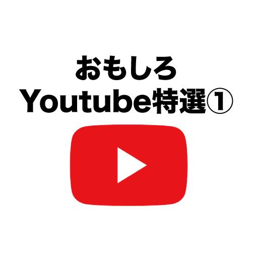 f:id:kochitoraTV:20210112102403j:plain