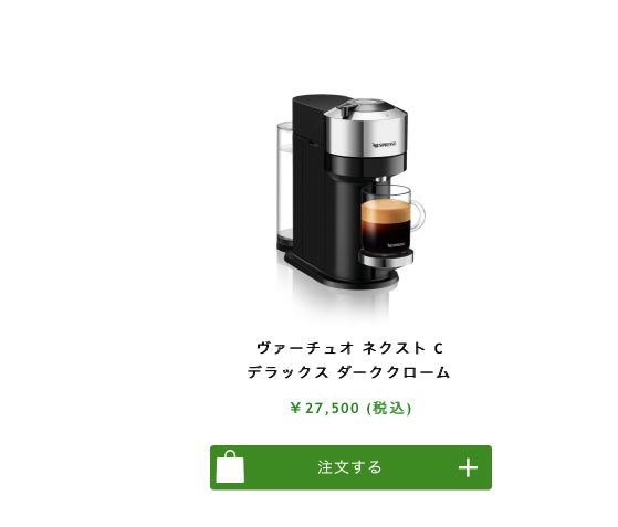 f:id:kochitoraTV:20210118144518p:plain