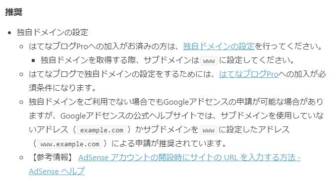 f:id:kochitoraTV:20210125143443p:plain