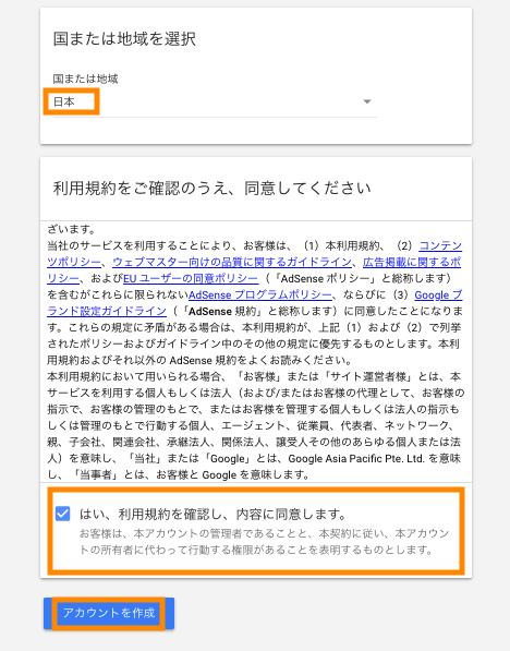 f:id:kochitoraTV:20210125154007p:plain