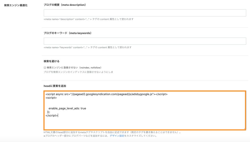 f:id:kochitoraTV:20210125154047p:plain