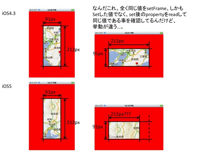 f:id:kochizufan:20111108140955p:image:w640