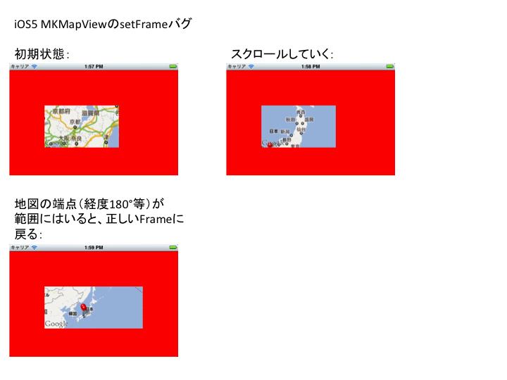 f:id:kochizufan:20111108140956p:image:w640