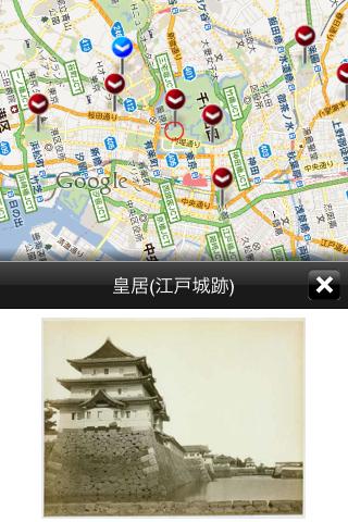 f:id:kochizufan:20111115193005p:image:w240