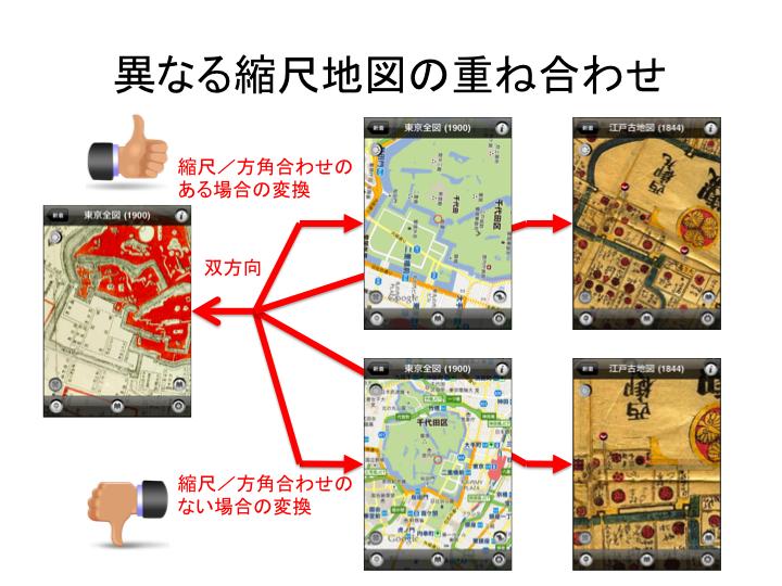 f:id:kochizufan:20111223115409p:image:w640
