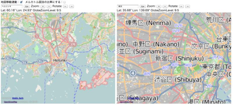 f:id:kochizufan:20120103183408p:image:w360