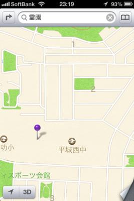 f:id:kochizufan:20120930225810p:image