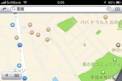 f:id:kochizufan:20121001000732p:image