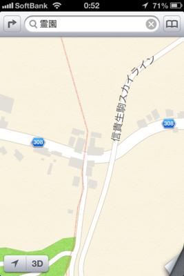 f:id:kochizufan:20121001005455p:image