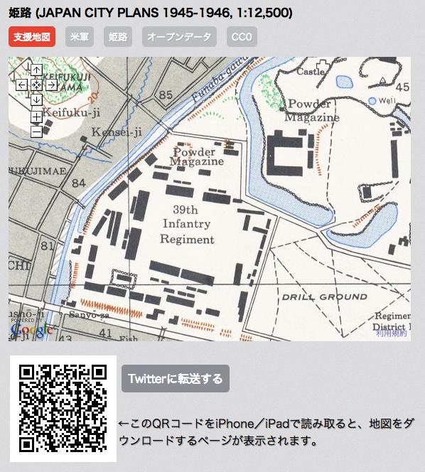 f:id:kochizufan:20140621165007p:image:w360