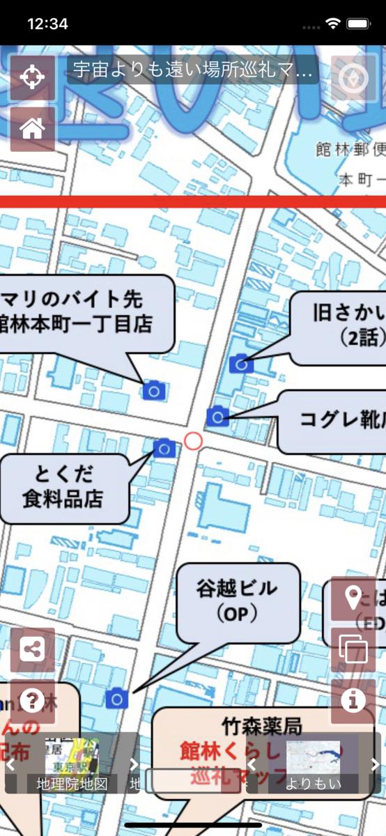 f:id:kochizufan:20190511123425p:plain