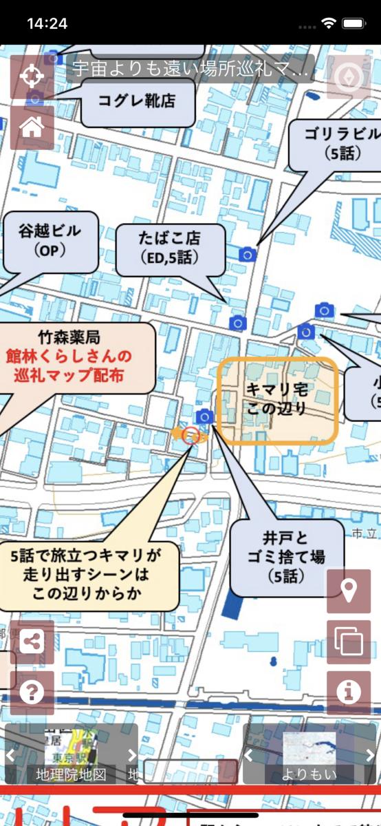 f:id:kochizufan:20190511142410p:plain