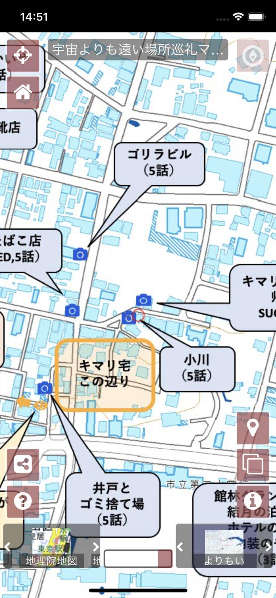 f:id:kochizufan:20190511145202p:plain