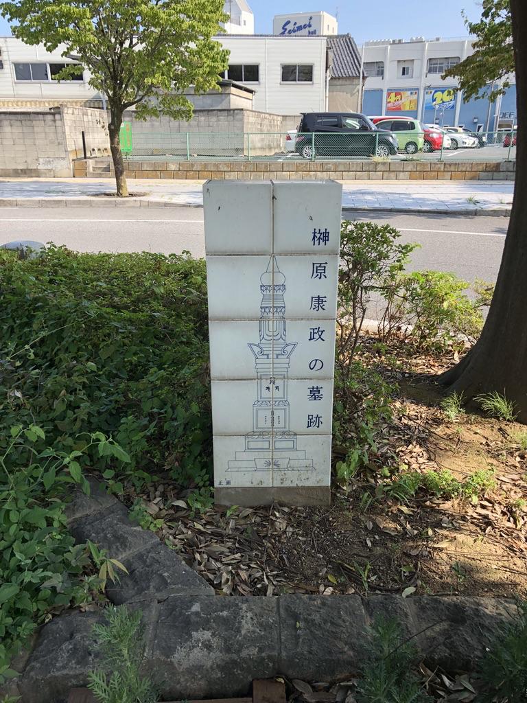 f:id:kochizufan:20190511160611p:plain