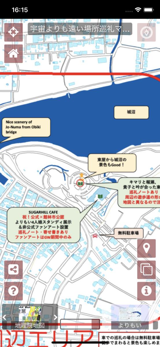f:id:kochizufan:20190511161537p:plain