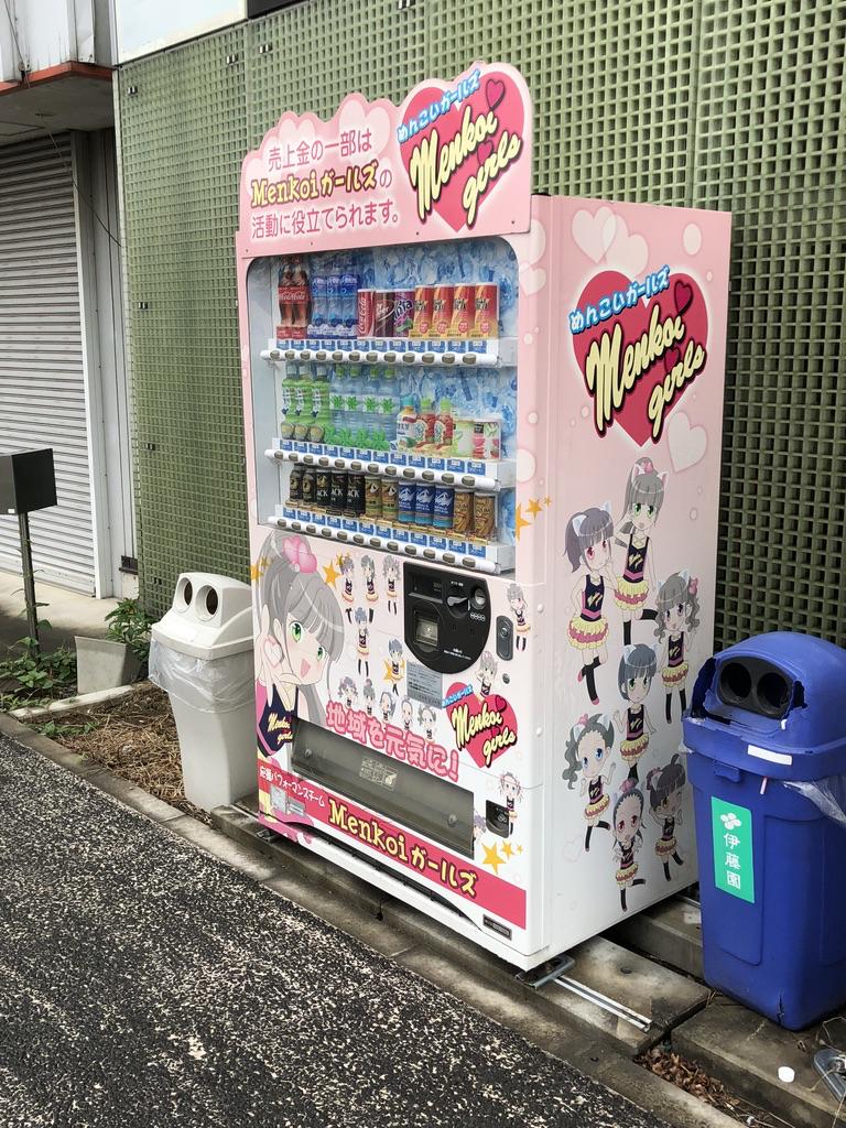 f:id:kochizufan:20190511162559p:plain