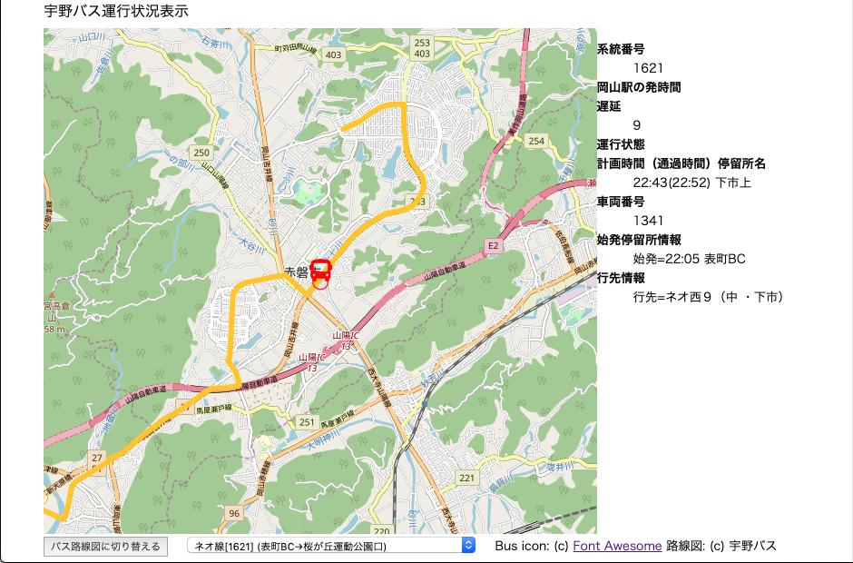 f:id:kochizufan:20190706235041p:plain