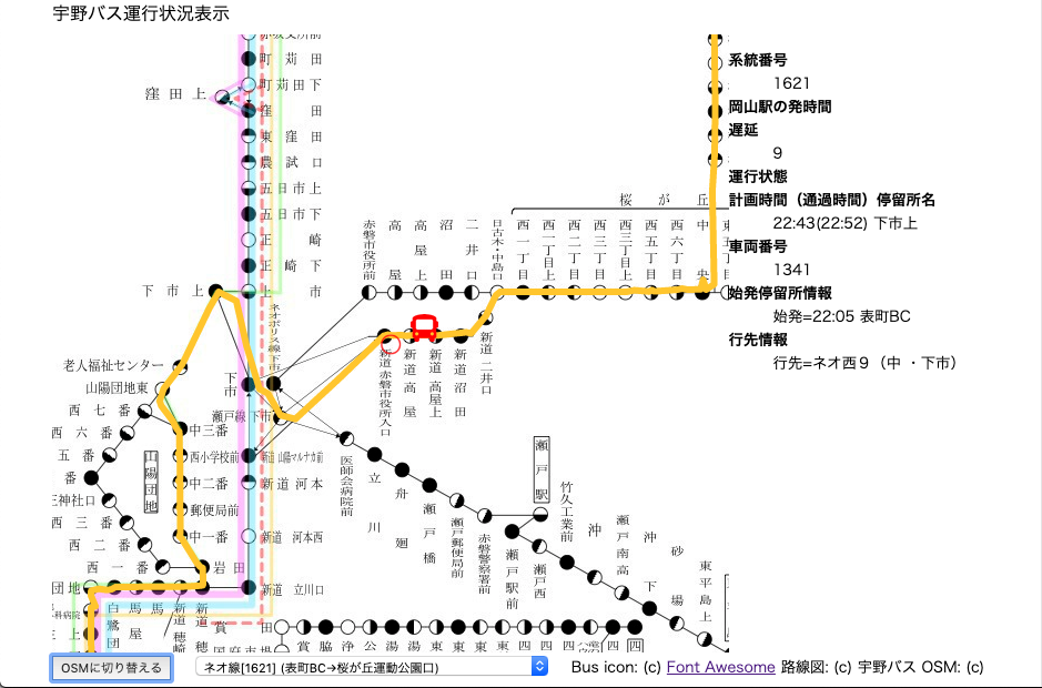 f:id:kochizufan:20190706235133p:plain