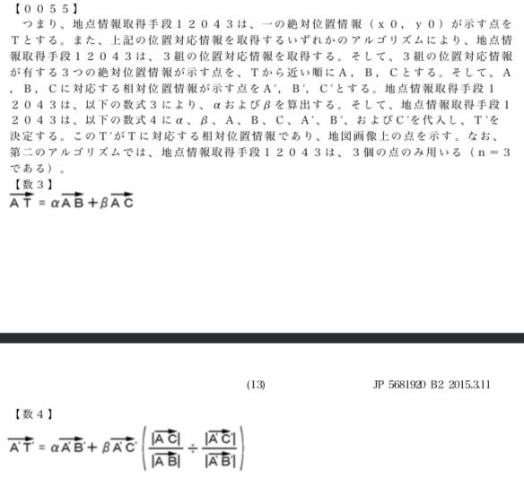 f:id:kochizufan:20190711010545p:plain