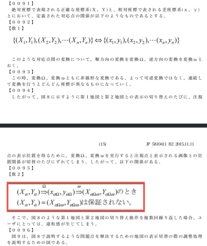 f:id:kochizufan:20190711013706p:plain