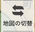 f:id:kochizufan:20190711021558p:plain
