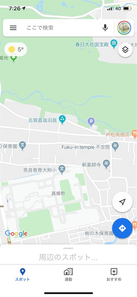 f:id:kochizufan:20191203075438p:image