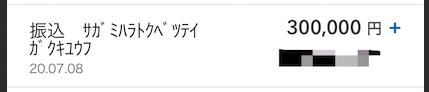 f:id:kochizufan:20200725110912p:plain
