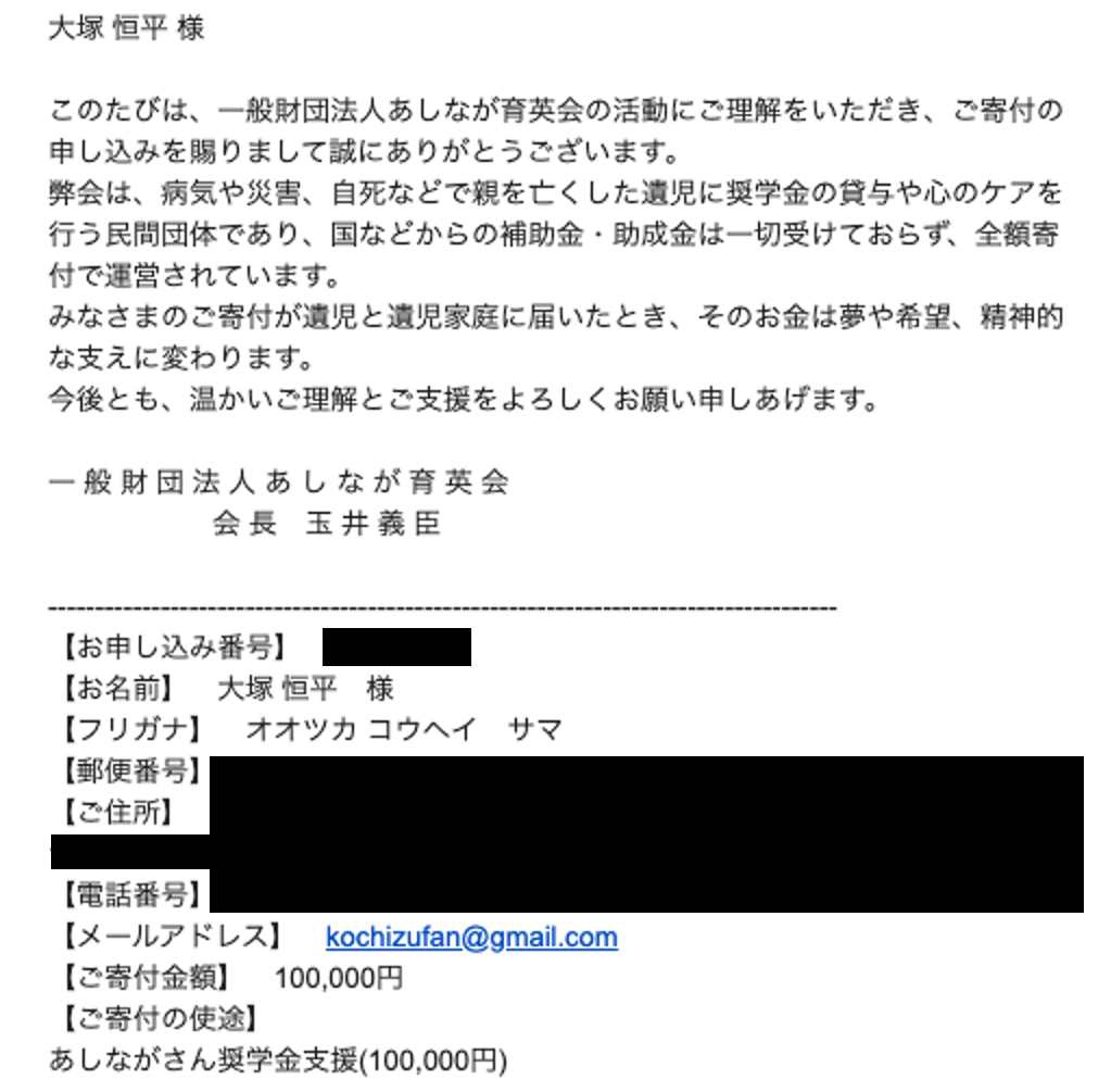 f:id:kochizufan:20200725114722p:plain