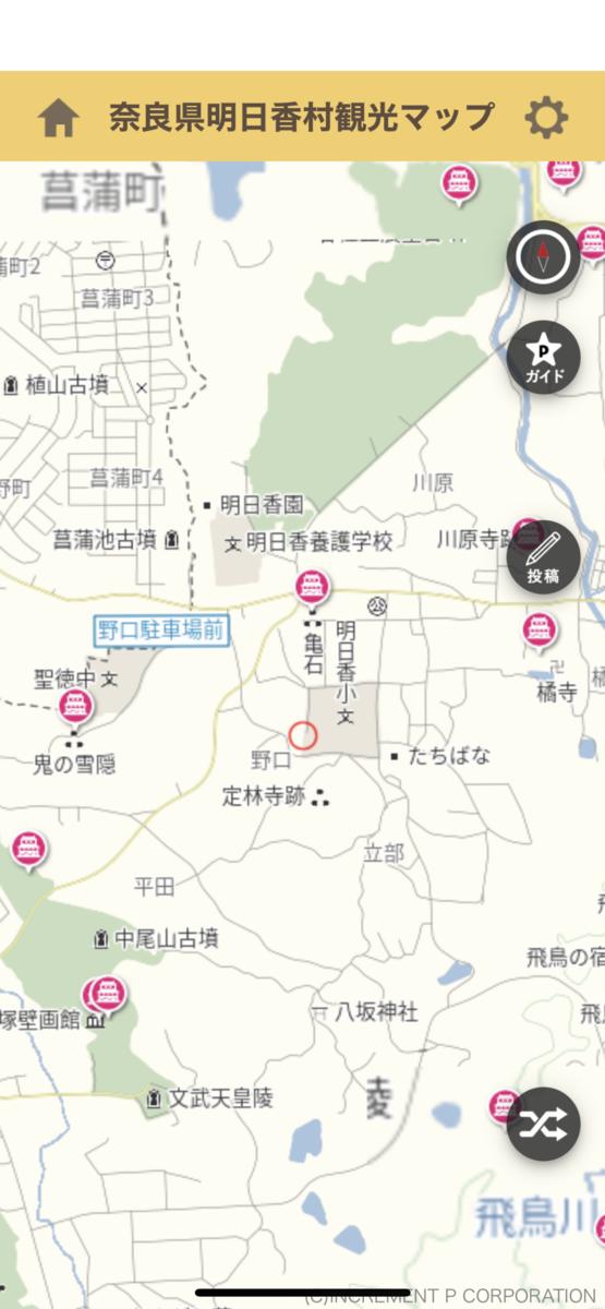 f:id:kochizufan:20210219212502p:plain