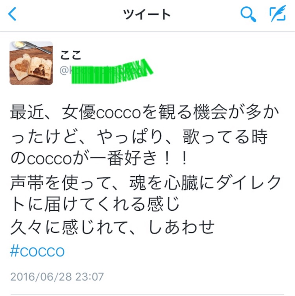 f:id:kococokococo:20170422213223j:image
