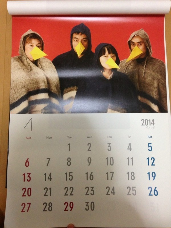 2014-04-03-09-42-17