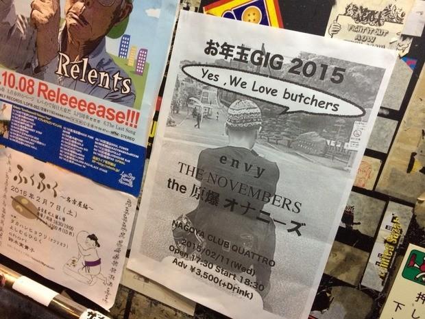 2015-01-17-18-09-49