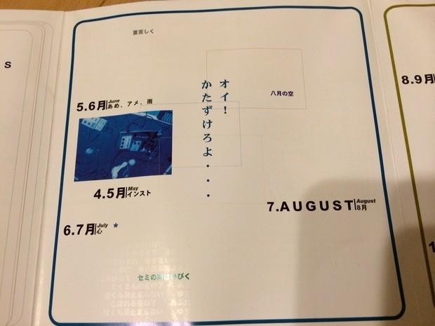 2014-10-07-23-01-32