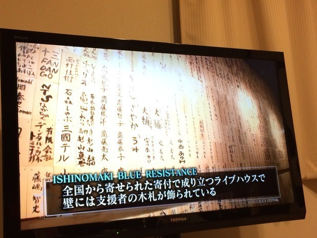 2015-01-11-03-59-18