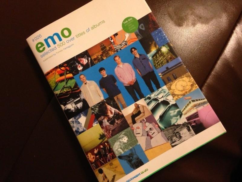 emo_disk_guide