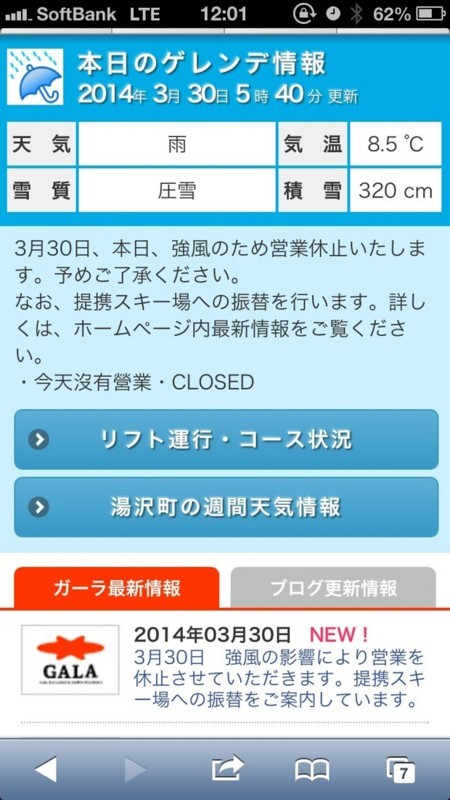 2014-03-30-12-01-33