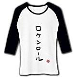 ロケンロール 七分袖リブラグランTシャツ(ホワイト×ブラック) M