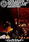 "Co/SS/gZ ""LIVE AKTION DOCUMENT5.25! ""+FUCKING LIVE ARCHIVES! [DVD]"