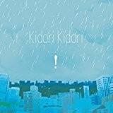 ! [雨だれ]
