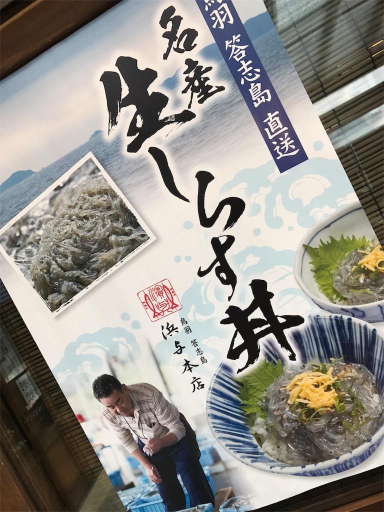 f:id:kodai-tokioka1014:20170521215421j:image