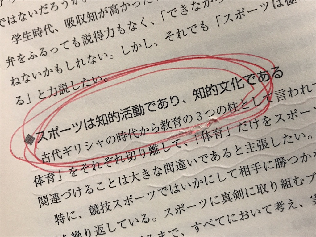 f:id:kodai-tokioka1014:20171022165157j:image