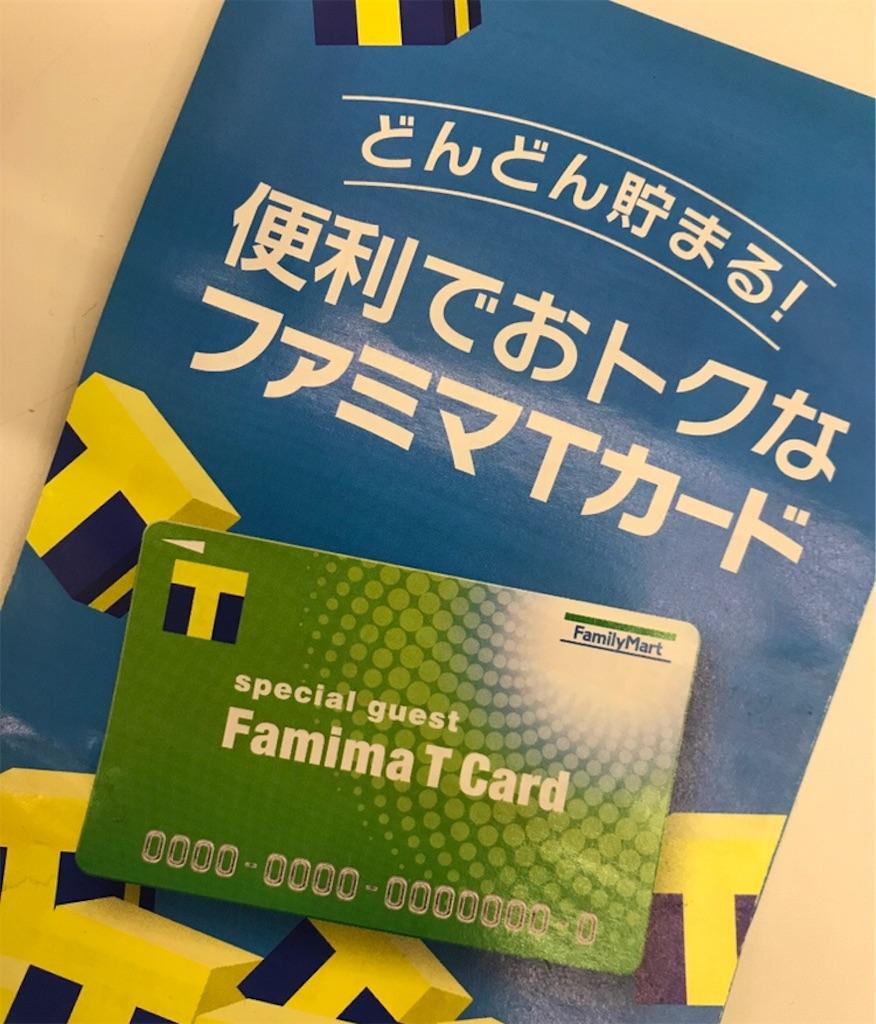 f:id:kodai-tokioka1014:20171129054458j:image
