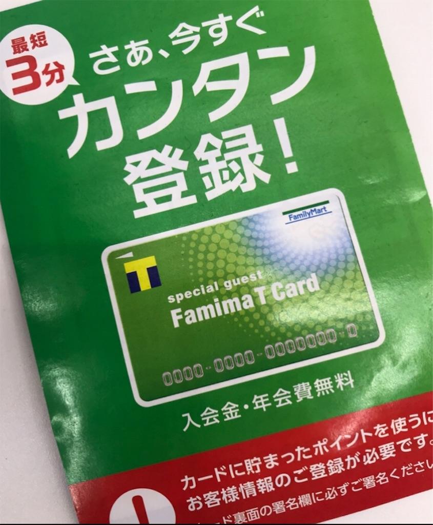 f:id:kodai-tokioka1014:20171129054649j:image