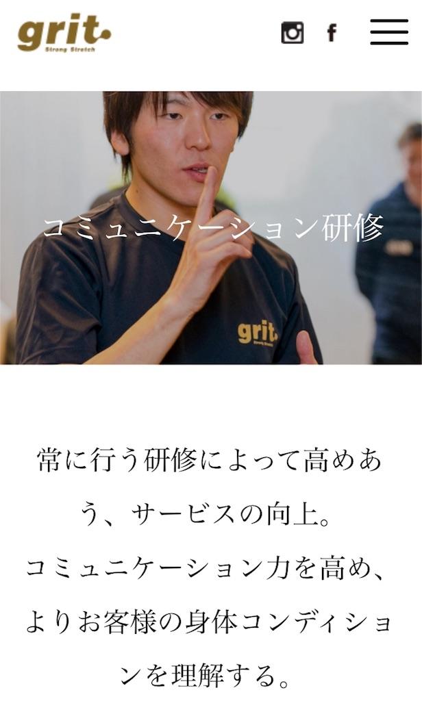 f:id:kodai-tokioka1014:20180202234337j:image