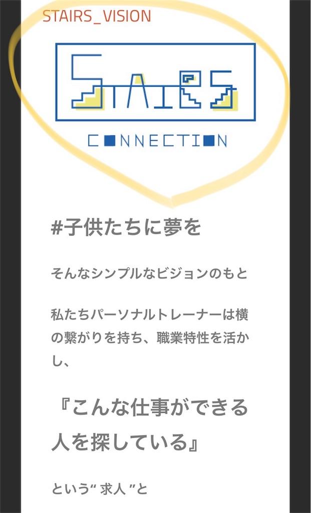 f:id:kodai-tokioka1014:20180213103447j:image