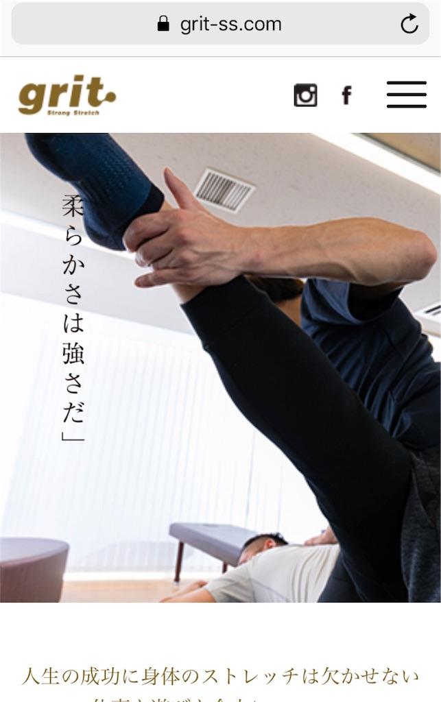 f:id:kodai-tokioka1014:20180225160232j:image