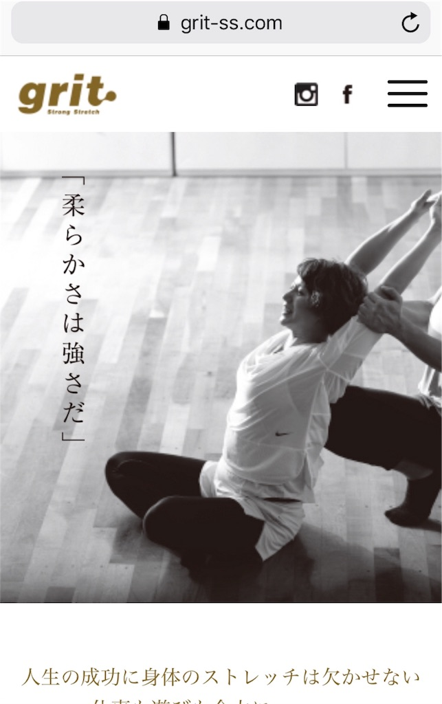 f:id:kodai-tokioka1014:20180225160240j:image