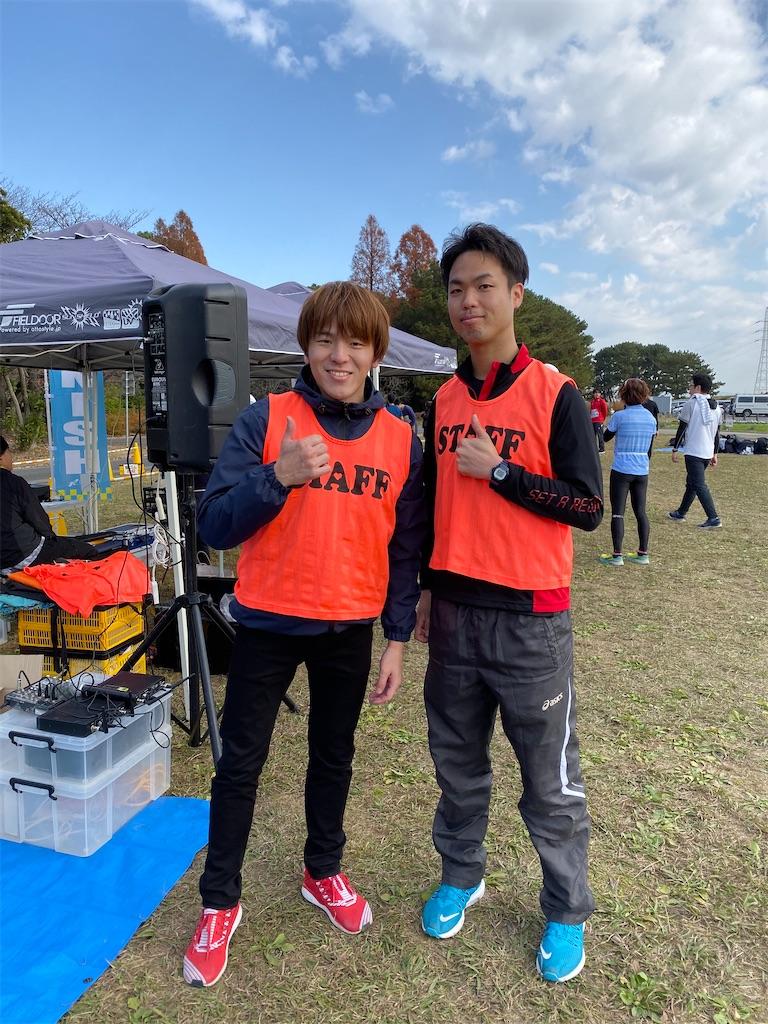 f:id:kodai-tokioka1014:20191214144044j:image