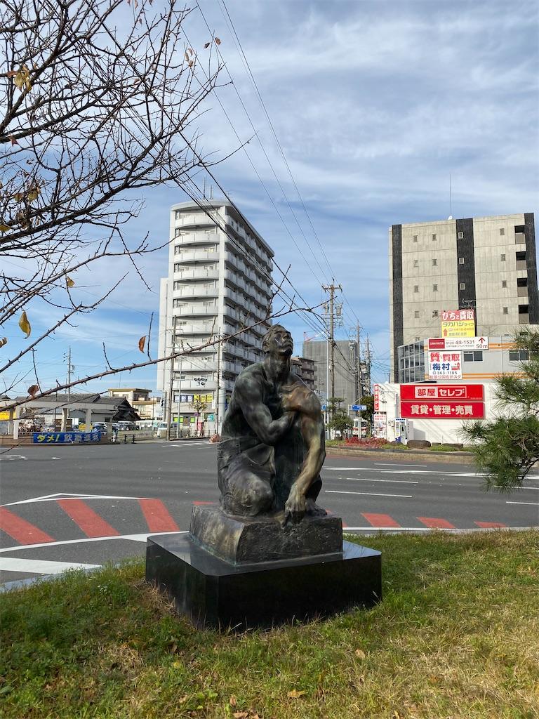 f:id:kodai-tokioka1014:20191216215423j:image