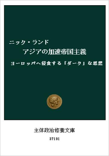 f:id:kodai795:20210503212856p:plain